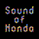 Sound of Honda